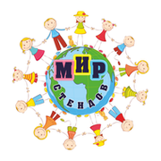 Мир стендов. Стенды для детских садов и школ группа в Моем Мире.