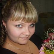 Марина Солдатова - Березники, Пермский край., Россия, 28 лет на Мой Мир@Mail.ru