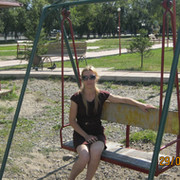 Фото елена носкова номер мобильного нижний новгород