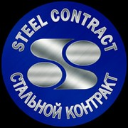 STEEL CONTRACT on My World.