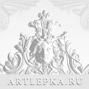 Лепная мастерская Артлепка group on My World