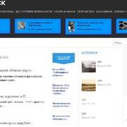 Информационный портал Степногорска группа в Моем Мире.