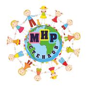Мир стендов. Стенды для детских садов и школ group on My World