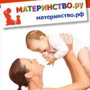 Материнство: беременность, роды, питание, воспитание группа в Моем Мире.