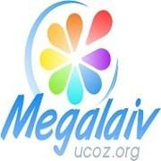 Развлекательный портал для всей семьи - megalaiv.ucoz.org группа в Моем Мире.