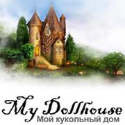 My Dollhouse - Мой кукольный дом группа в Моем Мире.