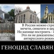 """Конституция РФ  """" У нас нет цензуры """" - свободу политпленникам ! group on My World"""