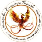 Владимир Борисов (ПОлюбоМУ) group on My World
