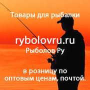 rybolovru.ru Спиннинговые приманки. группа в Моем Мире.