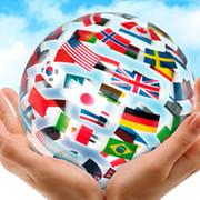 Книги, Учебники, Пособия, Самоучители, Путеводители Разговорники group on My World