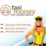 зароботок в инете при помощи такси кашель -это
