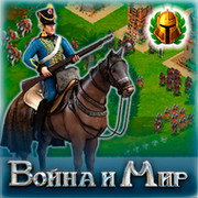 Война и  Мир group on My World