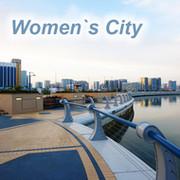 Women`s City группа в Моем Мире.