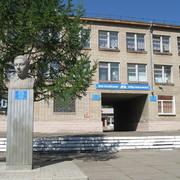 Средняя школа№10 им. Н.К.Крупской on My World.