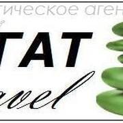 ТурАгентство Агат travel on My World.