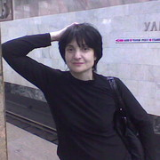 Альбина Джигкаева on My World.