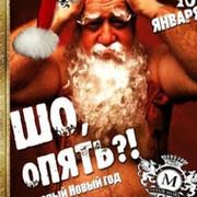 Алексей ... on My World.