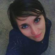 Анна Хомякова on My World.