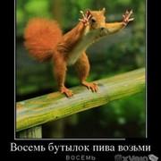 Oleg Bessonov on My World.