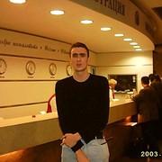 Дмитрий Хрестин on My World.