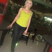 Наталья LAN on My World.