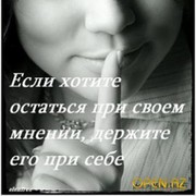 Ф.М Ф.М on My World.