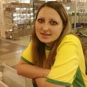 Ульяна Фертикова on My World.