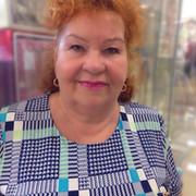 Галина Гаврилова on My World.