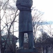 Александр Ишлинский on My World.