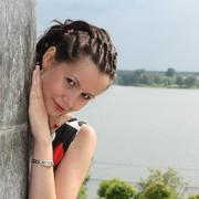 Екатерина Афременко on My World.