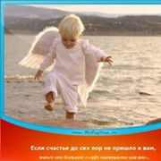 Юрий Лазарев on My World.