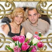 Lilit Karapetyan on My World.