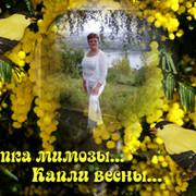 Надежда Лунькова on My World.