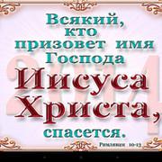 Valerii Mlhalev on My World.