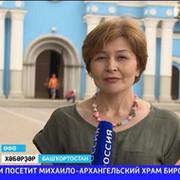 Нафиса Кинзябаева on My World.