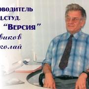 Николай Новиков on My World.