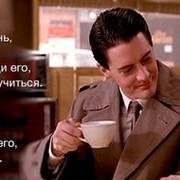 Аркадий М? on My World.