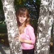 шерсти, кашемира ирина фоменко рязань луганск в одноклассниках термобелья