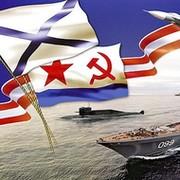 ВМФ-РОССИЯ СТРАНА on My World.