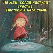Елена Елкина  on My World.