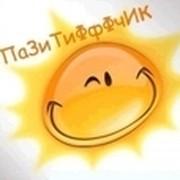 Андрей Николаевич on My World.