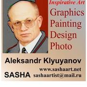 Александр Клюянов on My World.