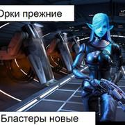 Святослав Шипарев on My World.