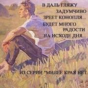 ДмитрийКамилевич Перлин on My World.