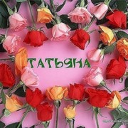 ***TATYANA *** on My World.