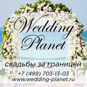 Wedding Planet on My World.