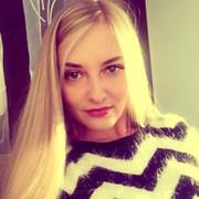 Екатерина Казакова on My World.